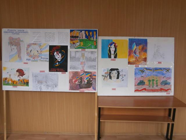 Літературно-художній конкурс в ліцеї