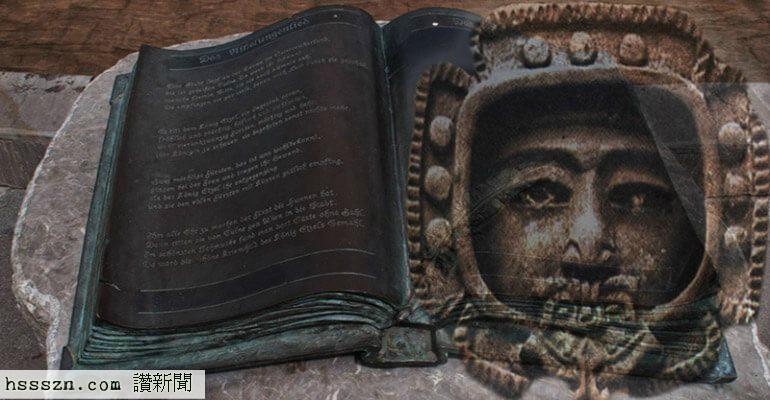 kolbrin-bible-36000-years-old