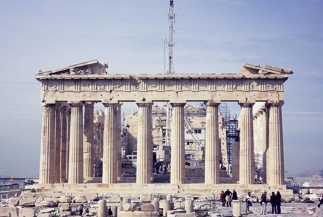 Athens Al Travel Agency
