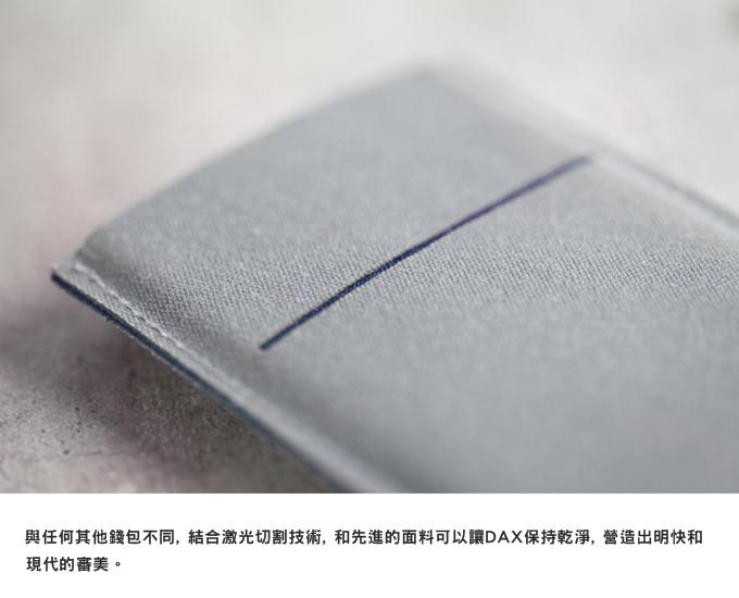 【盛精品】荷蘭DAX V2 ☆新創卡片夾二代  [原裝現貨]  漸層抽拉設計 信用卡夾/卡包/悠遊卡/一卡通 {084}