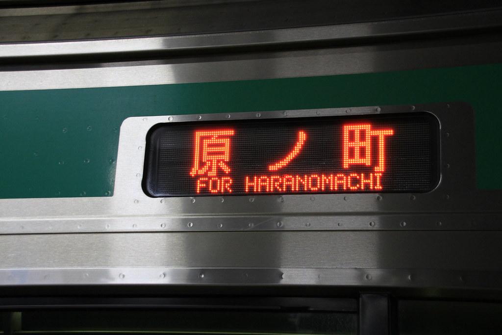 For Haranomachi