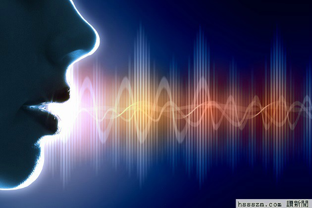 Human-voice-waveforms