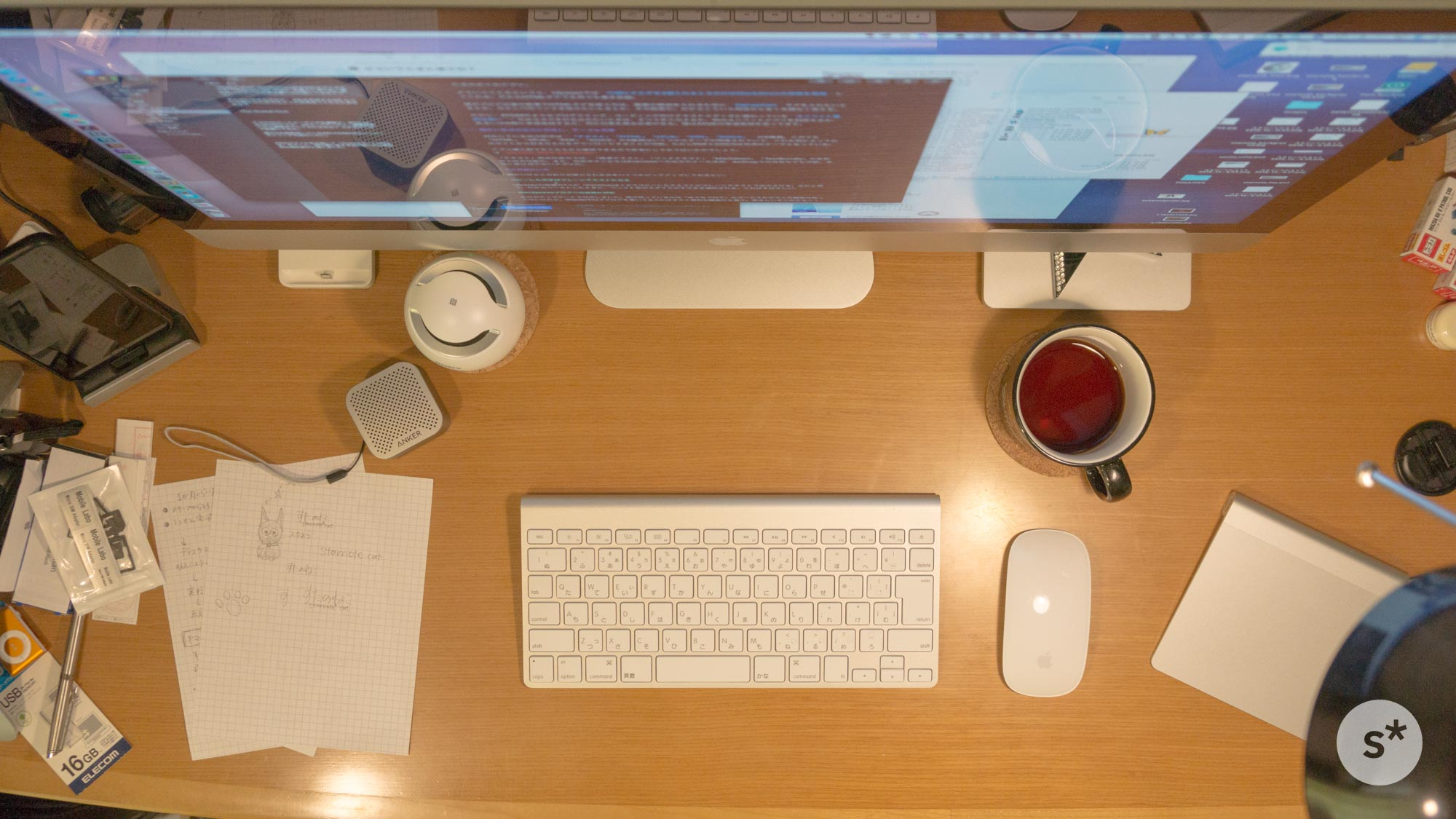 imac-desk