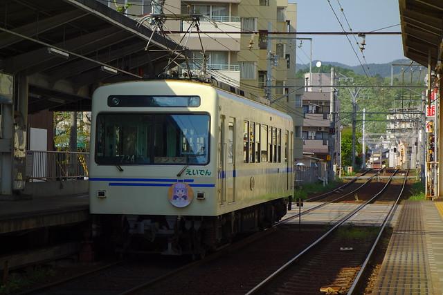 2017/04 叡山電車×NEW GAME! 2016アニメ版ラッピング車両 #60