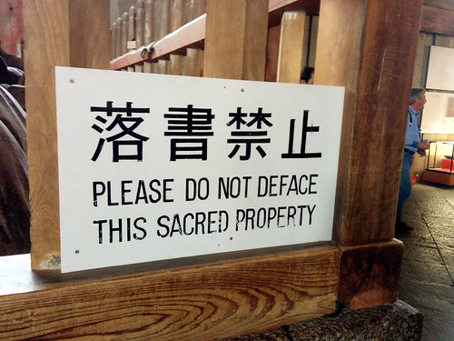 Anti-graffiti sign, temple of the great buddha, Nara, Japan