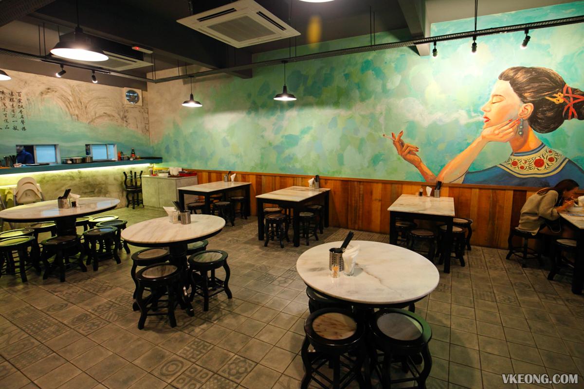 Bai Wei Cuisine Restaurant Sri Hartamas