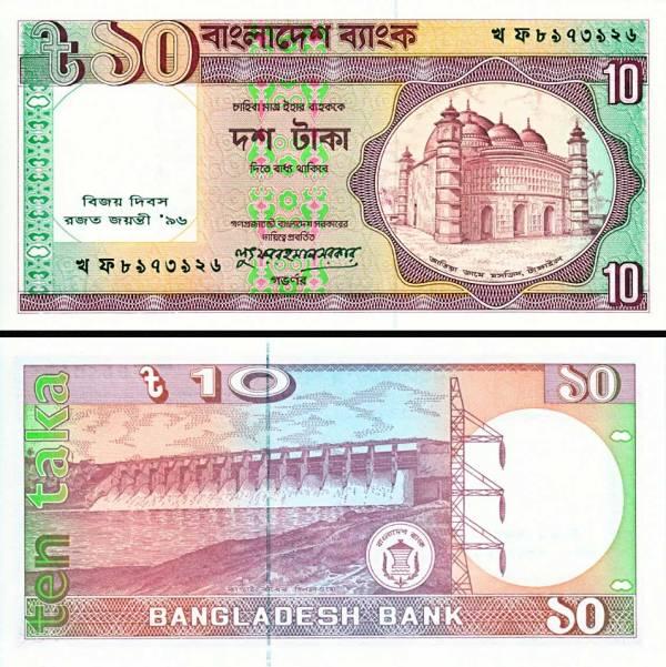 10 Taka Bangladéš 1996, P32