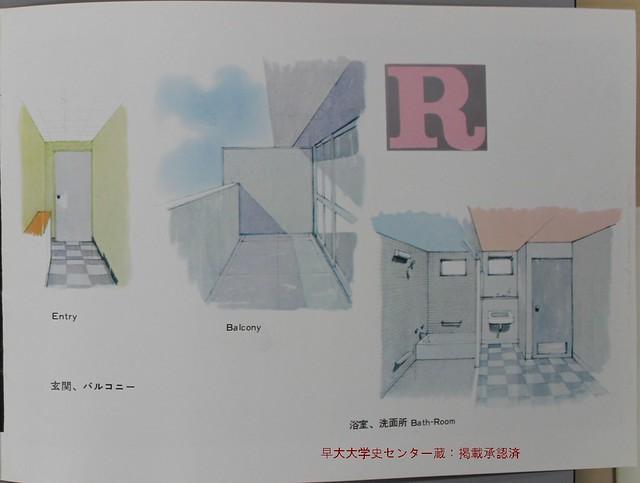 赤坂リキマンション(力道山) (26)