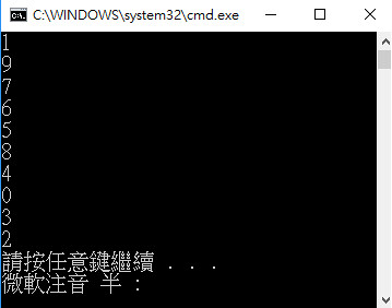 [LINQ] 隨機排序