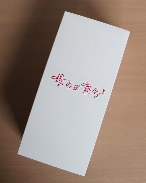 母の日参り 日本香堂 清月堂本店1