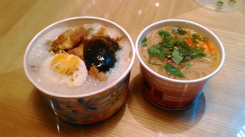 本物の台湾麺線の写真7