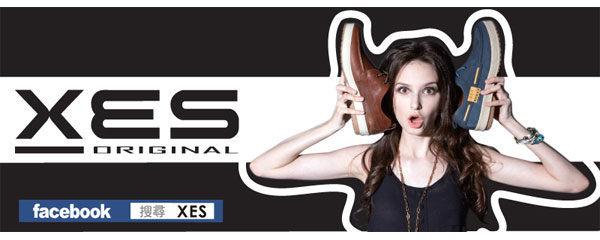 專櫃品牌鞋