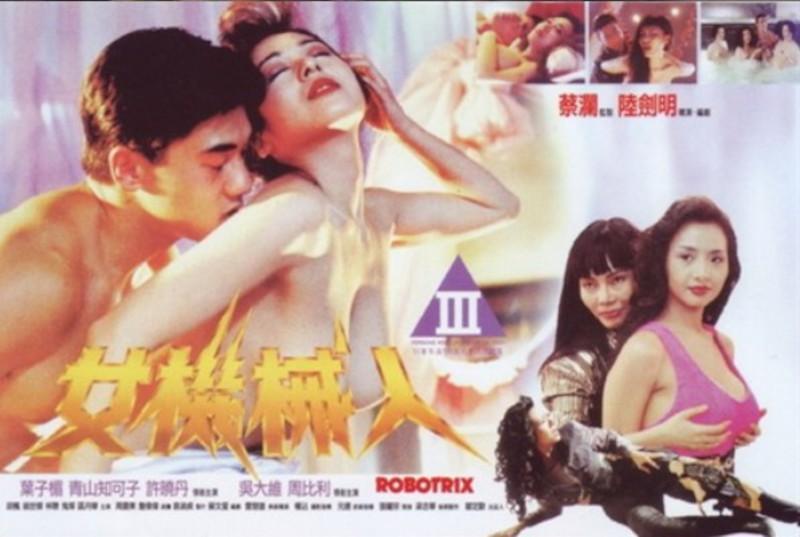 女机械人  女機械人(1991)高清迅雷下载|ed2k|bt种子_电影天堂 女机械人—在线播放—优酷网,视频高清在线观看