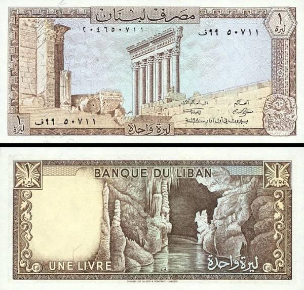 1 libanonská libra Libanon 1980, P61c