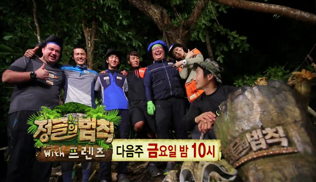 [Vietsub] Law of the Jungle Tập 153
