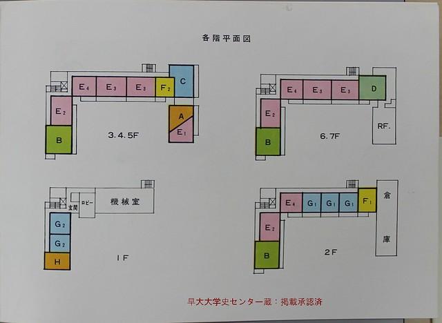 赤坂リキマンション(力道山) (20)