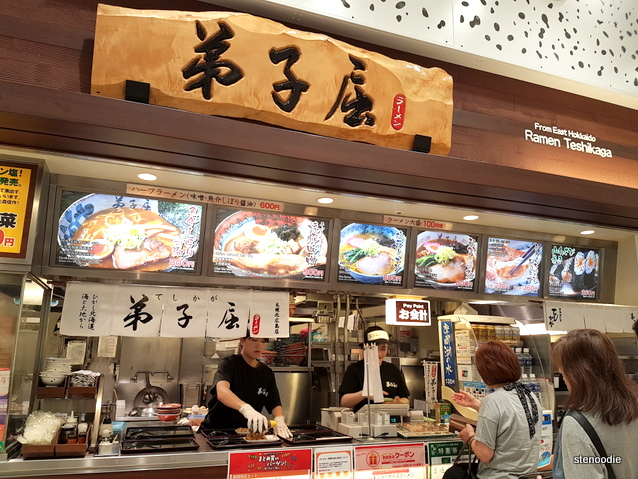 Ramen Teshikaga food court
