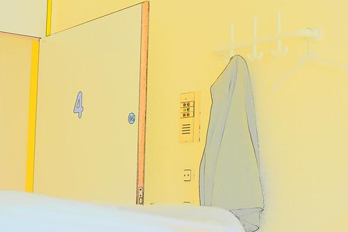 Offener Brief an die Notaufnahme des Diakonissenkrankenhauses Mannheim ... Neurologie ... Kritik, Erfahrungsbericht, Stellungnahme ... Gehirntumor, Gehirnmetastase ... Fotos: Brigitte Stolle, Mannheim