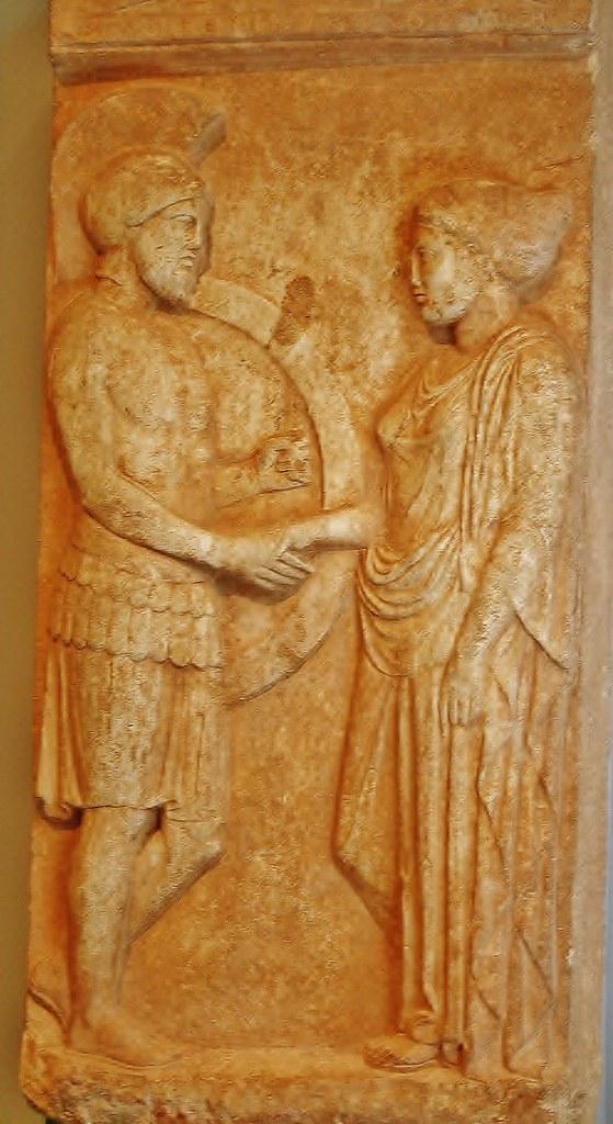 Marble Gravestone Of Philoxenos And Philoumene Greek Mad