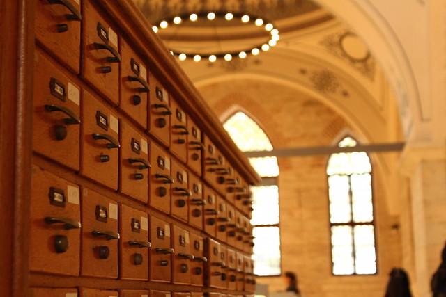 巴耶濟德圖書館書目索引櫃