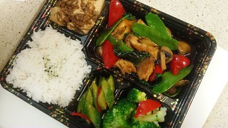 Three Mushrooms Bento from Kuan Yin