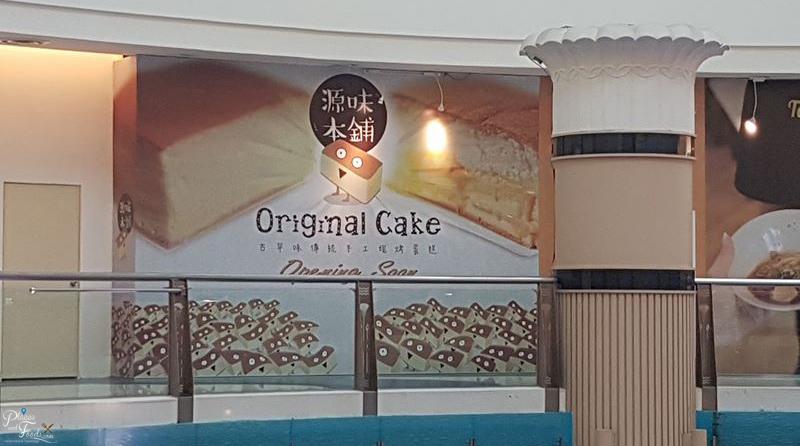 original cake sunway