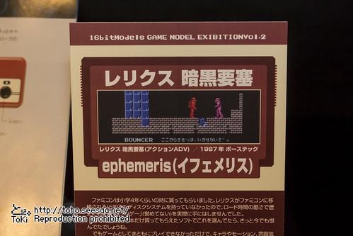 16bitModelsFC_2017-29