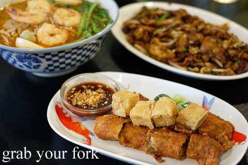 Lobak, har mee and Penang fried kway teow from Penang Cuisine in Epping Sydney