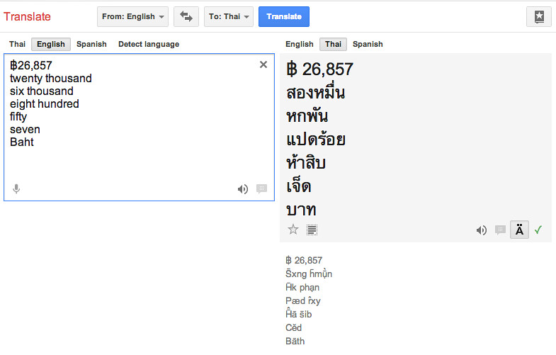 Google translate in thai-7573
