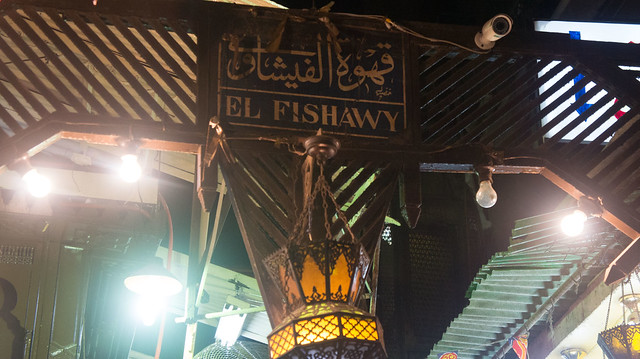 The Fishawy cafe