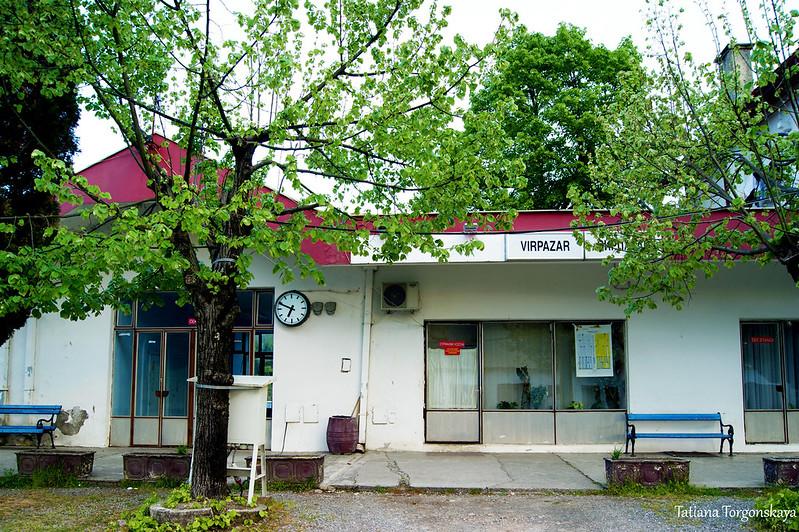 Железнодорожный вокзал Вирпазара