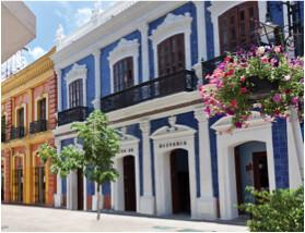 Museo de historia o casa de los azulejos gobierno del for Casa de los azulejos historia