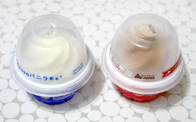 AKAGI 赤城乳業 ソフトクリームの上だけ Sof バニラ チョコ