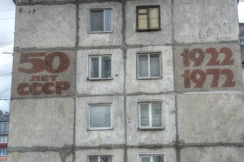'1922-1972' on APR 26, 2017 (2)