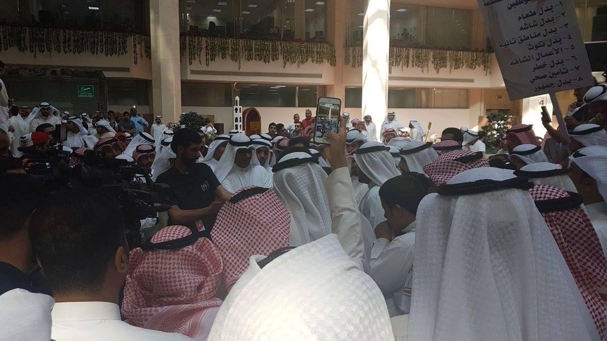 اعتصام الماء والكهرباء الكويت  (6)