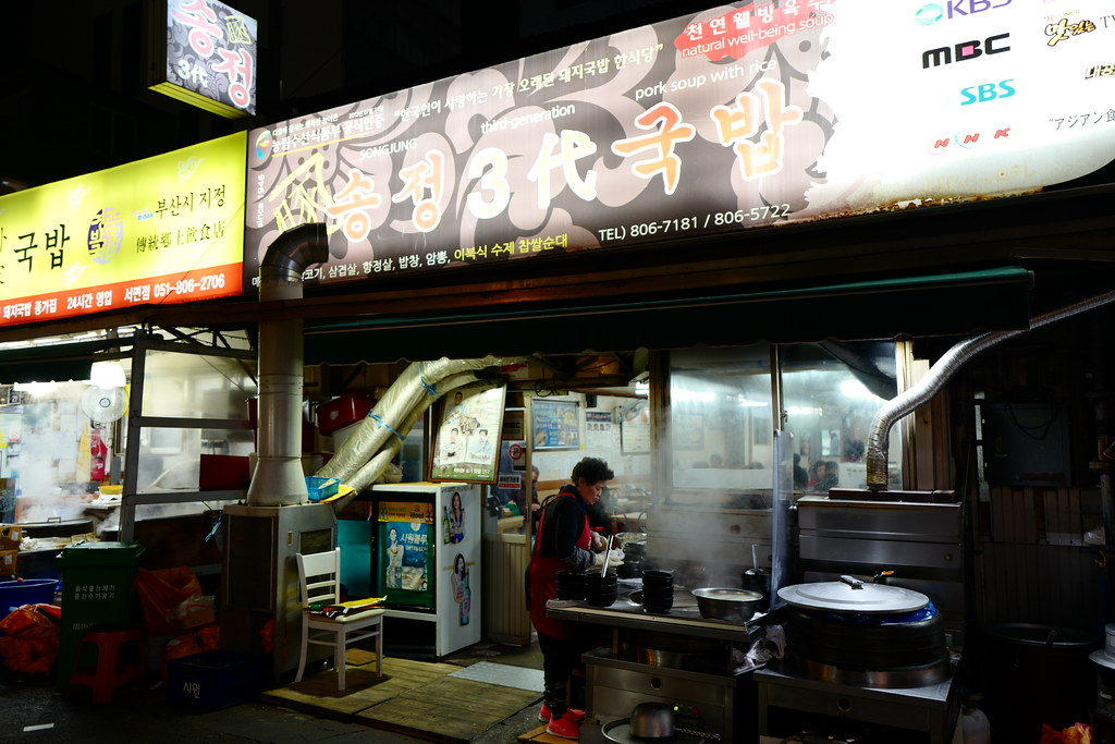 松亭三代豬肉湯飯