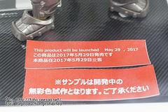 20170415_syoku_Gatya-52