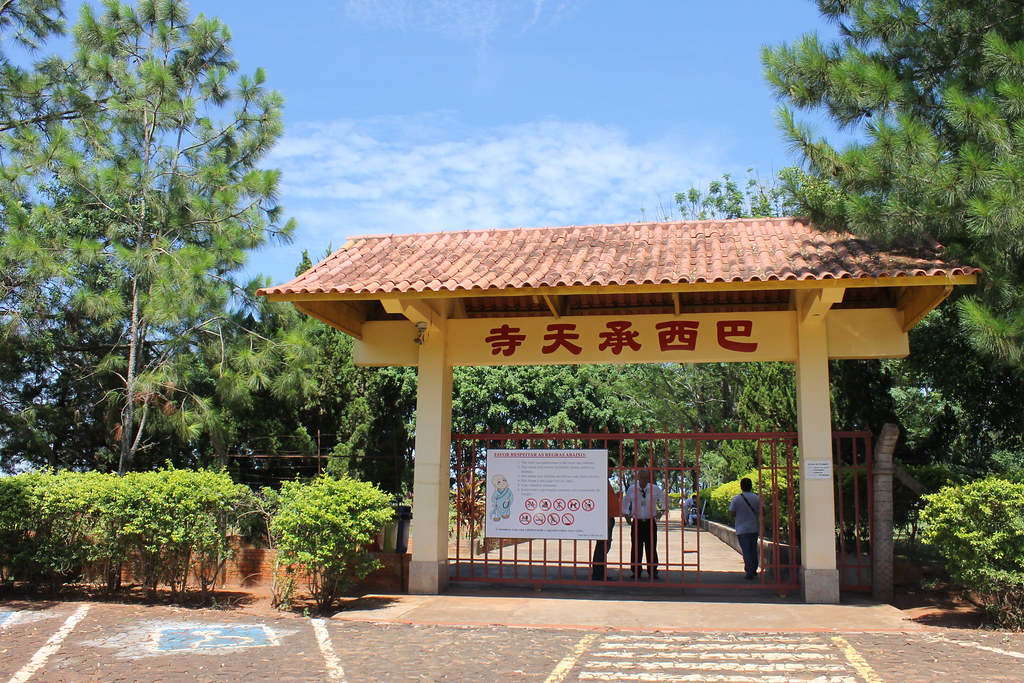 templo-budista-foz5
