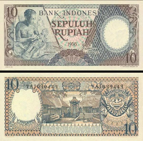 10 Rupií Indonézia 1958, P56