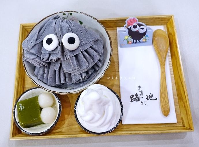 24  路地氷美食の怪物 台北 可愛療癒怪物冰 台中排隊美食