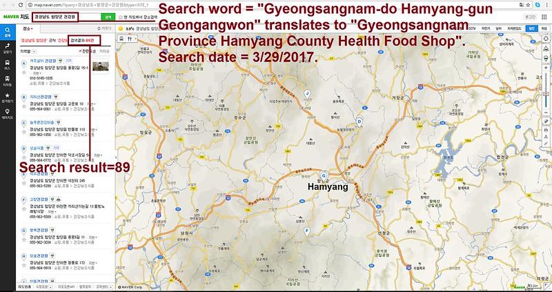 Sister City Campaign - Hamyang, South Korea – Montgomery Township, Pennsylvania