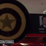 Marvel_Ex_02-144