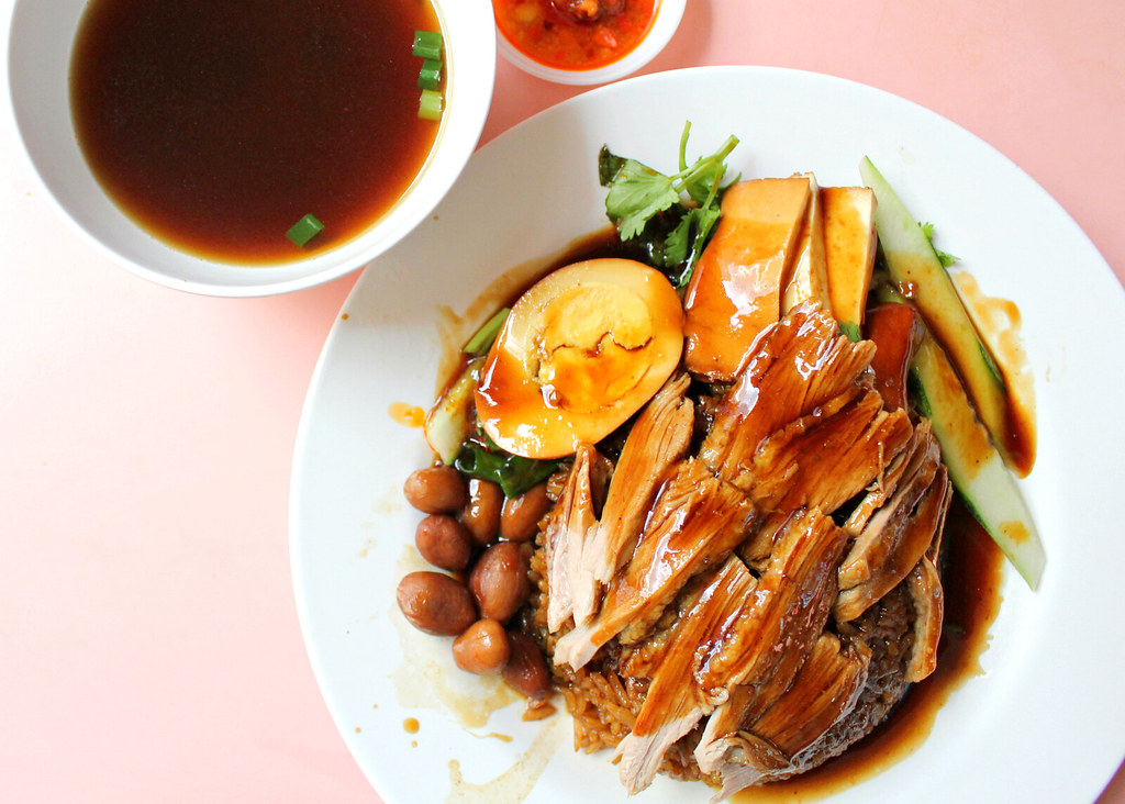 Chong Pang Food Centre: Chuan Kee Boneless Braised Duck