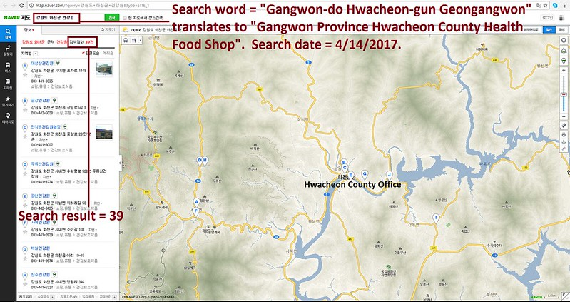 Hwacheon, South Korea –  Oglala Lakota County, South Dakota -Sister City Campaign
