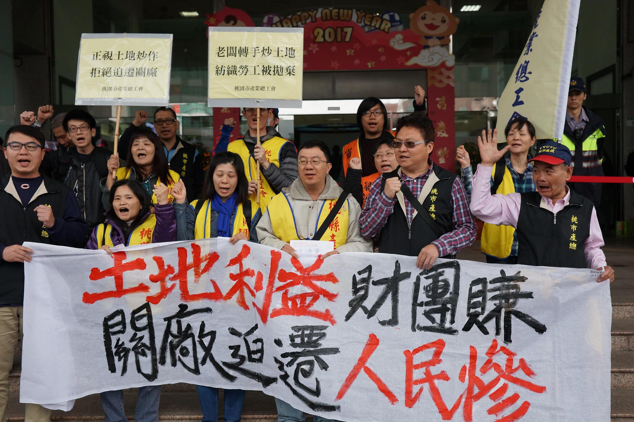 立益紡織無預警宣布關廠,工會今赴市府呼籲勞動局介入。(攝影:王顥中)