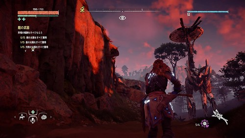 Horizon Zero Dawn™_20170419233059