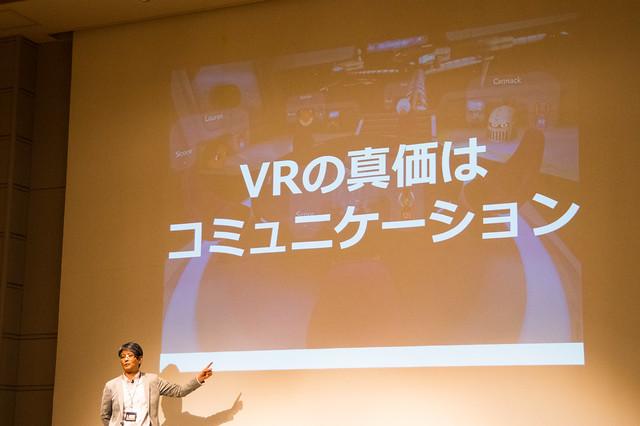 【DELL】VRイベント-1.jpg