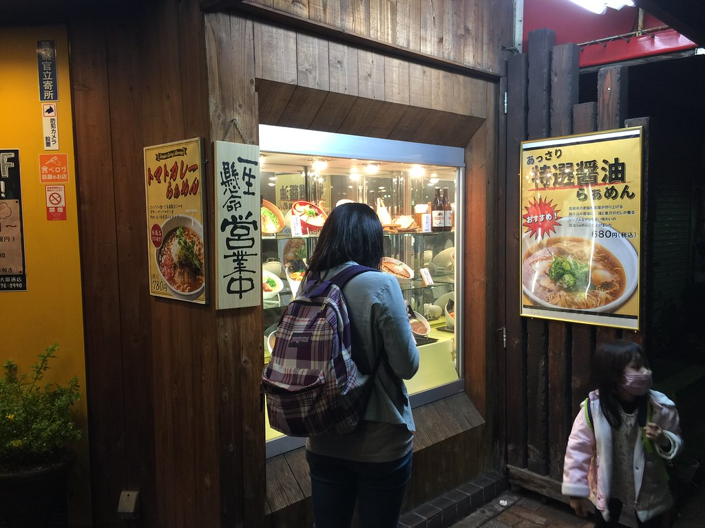拉麵太郎 大開通店 開到凌晨的深夜食堂