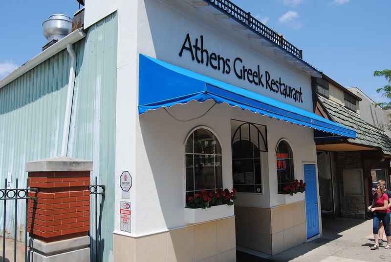Athens Greek Restaurant, Mansfield, Ohio