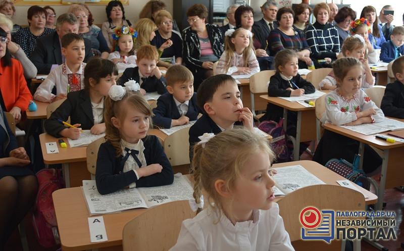 урок навчання грамоти (читання) у 1-А класі копия